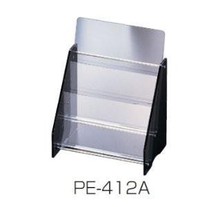 生興 卓上タイプカタログスタンドA4 1列2段  W230×D155×H285MM   PE-412A|offic-one