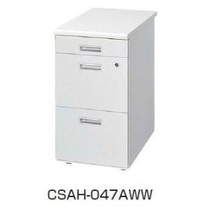 生興 脇 机  W400×D700×H720MM  CSAH CSAH-047AWW|offic-one