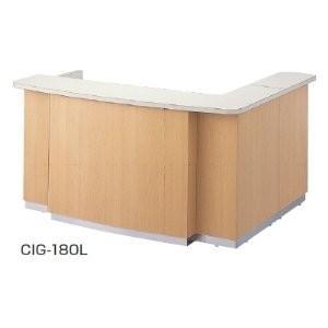 生興 インフォメーションカウンター 有人タイプ  W1800×D1540×H950MM   CIG-180L|offic-one