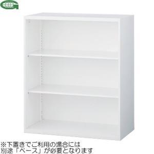 生興 オープン書庫 上下兼用  W900×D450×H1050MM  RW45 RW45-10K|offic-one