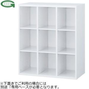 生興 3列オープン書庫 上下兼用  W900×D450×H1050MM  RW45 RW45-310K|offic-one