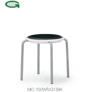 アイコ ミーティングチェアー 4脚セット  丸イス  スツール  MC-150□  BK VG1|offic-one