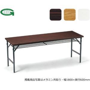 アイコ 折りたたみテーブル 幅120×奥行60CM  共貼り  ワイド脚  TW-1260  CHK M7|offic-one