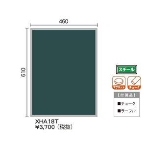 馬印  ハンディーボード工事写真用黒板スチールグリーン無地XHA18Tサイズ・460X610|offic-one