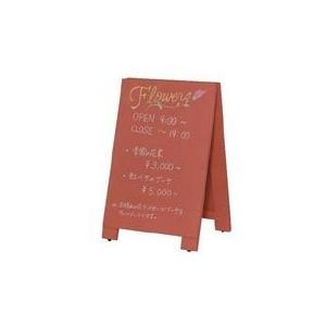 馬印 オレンジ木製黒板 MINI WA60DS|offic-one