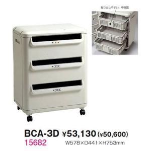生興 BCA-3D 分別ダストボックス・分別回収ボックス|offic-one