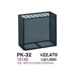 生興 PK-32 傘立|offic-one