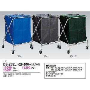 生興 DS-232L□ 分別ダストボックス・ダストカート|offic-one
