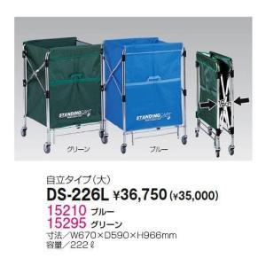 生興 DS-226L□ 分別ダストボックス・ダストカート offic-one