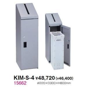 生興 KIM-S-4 分別ダストボックス・機密書類回収ボックス|offic-one