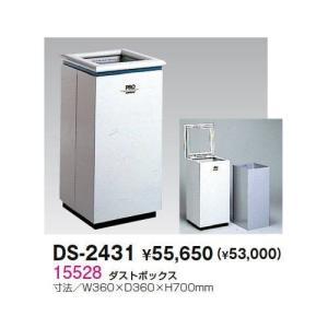 生興 DS-2431 ダストボックス・ offic-one