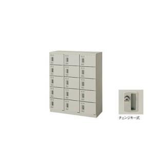 ナイキ シューズボックス 15人用  SB0911C-15-AW|offic-one