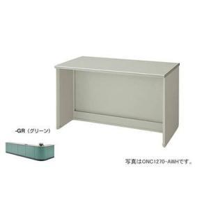 ナイキ ローカウンター  ONC1270-AWH-GR|offic-one