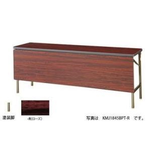 ナイキ 折りたたみテーブル  KMJ1860BPT-R|offic-one
