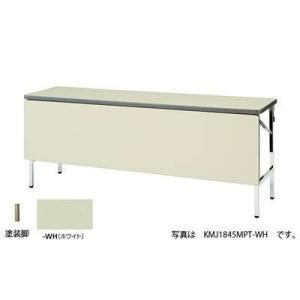ナイキ 折りたたみテーブル  KMJ1860BPT-WH|offic-one