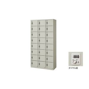 ナイキ シューズボックス 24人用  SB0918D-24-AW|offic-one