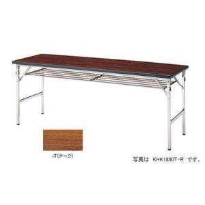 ナイキ 折りたたみテーブル  KHK1860T-T|offic-one