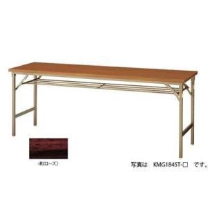 ナイキ 折りたたみテーブル  KMG1560T-R|offic-one
