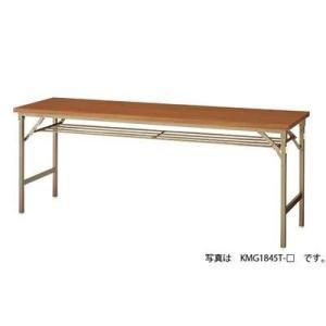ナイキ 折りたたみテーブル  KMG1560T-T|offic-one