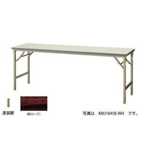 ナイキ 折りたたみテーブル  KMJ1545B-R|offic-one