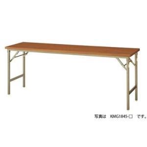 ナイキ 折りたたみテーブル  KMG1860-T|offic-one