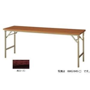 ナイキ 折りたたみテーブル  KMG1860-R|offic-one