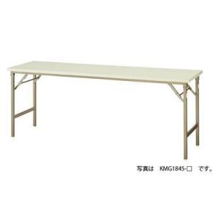ナイキ 折りたたみテーブル  KMG1560-WH|offic-one