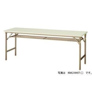 ナイキ 折りたたみテーブル  KMG1860T-WH|offic-one