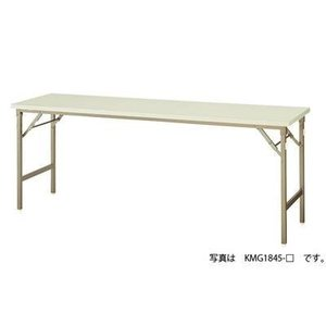 ナイキ 折りたたみテーブル  KMG1860-WH|offic-one