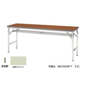 ナイキ 折りたたみテーブル  KMJ1545BT-WH|offic-one