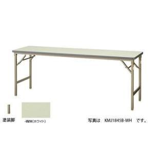 ナイキ 折りたたみテーブル  KMJ1545B-WH|offic-one