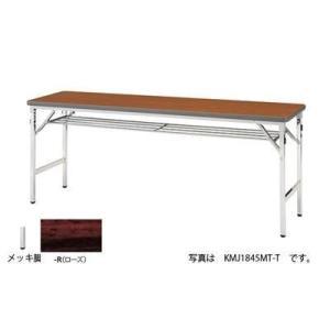 ナイキ 折りたたみテーブル  KMJ1860MT-R|offic-one