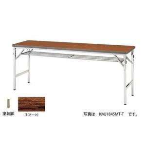 ナイキ 折りたたみテーブル  KMJ1545BT-T|offic-one