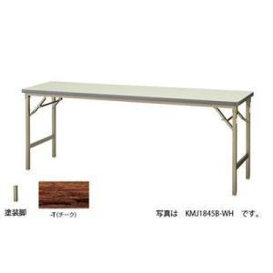 ナイキ 折りたたみテーブル  KMJ1845B-T|offic-one