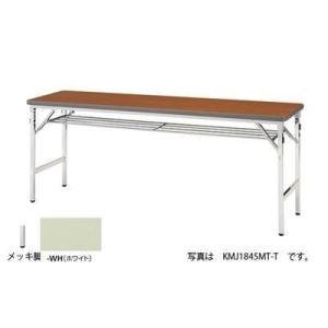 ナイキ 折りたたみテーブル  KMJ1545MT-WH|offic-one
