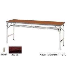 ナイキ 折りたたみテーブル  KMJ1845BT-R|offic-one