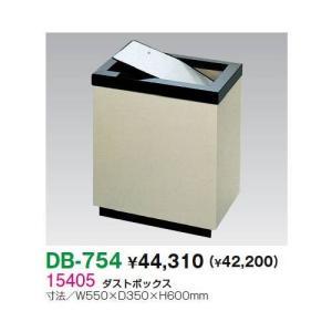 生興 DB-754 ダストボックス・ offic-one