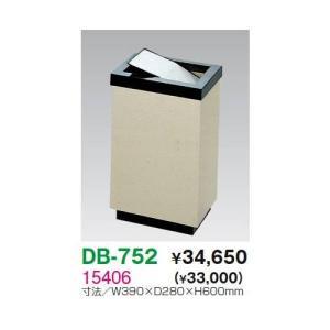 生興 DB-752 ダストボックス・|offic-one