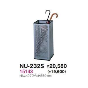 生興 NU-232S 傘立|offic-one