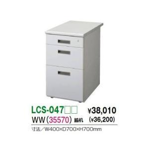 生興 LCS-047WW 脇机|offic-one