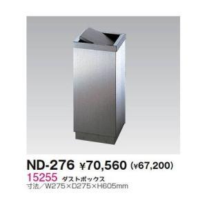 生興 ND-276 ダストボックス・ offic-one