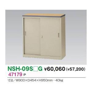 生興 NSH-09SPG ハイカウンター|offic-one