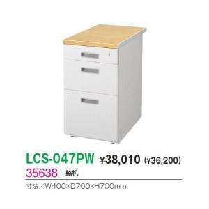生興 LCS-047PW 脇机|offic-one