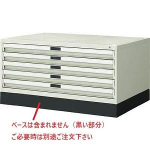 コクヨ   マップケース A2用 F1色品番 幅728MM×奥行520MM×高さ415MM|offic-one