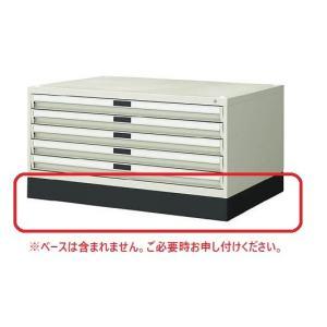 コクヨ   マップケース A1用 F1色品番 幅978MM×奥行740MM×高さ415MM|offic-one