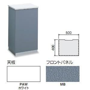 コクヨ   インフォメーションカウンターUSシリーズ 幅500MM シンプルタイプ|offic-one