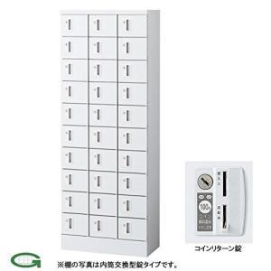 生興      小物入れロッカー 3列10段30人用・コインリターン錠タイプ KLKW-30-R|offic-one