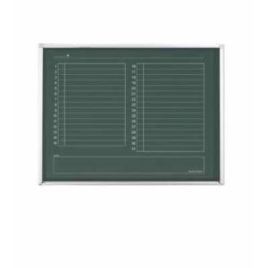 コクヨ   壁掛グリーンボード 黒板  月行事ヨコ 幅1205×高さ905MM BB-H900シリーズ|offic-one
