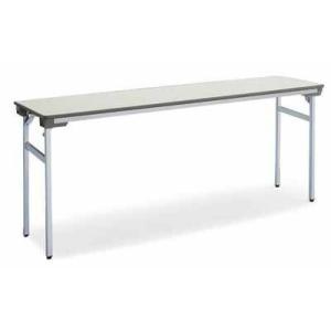 コクヨ   会議用テーブル KT-140シリーズ 脚折りたたみ式 会議用テーブル 棚なし 幅1800×奥行き450×高さ700MM カラー P1|offic-one