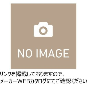 アイコ   軽量 パイプ椅子・折り畳み椅子 直径19MMアルミパイプ カラー 布 ブラウン|offic-one
